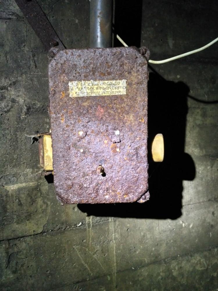 Выключатель освещения в тоннеле