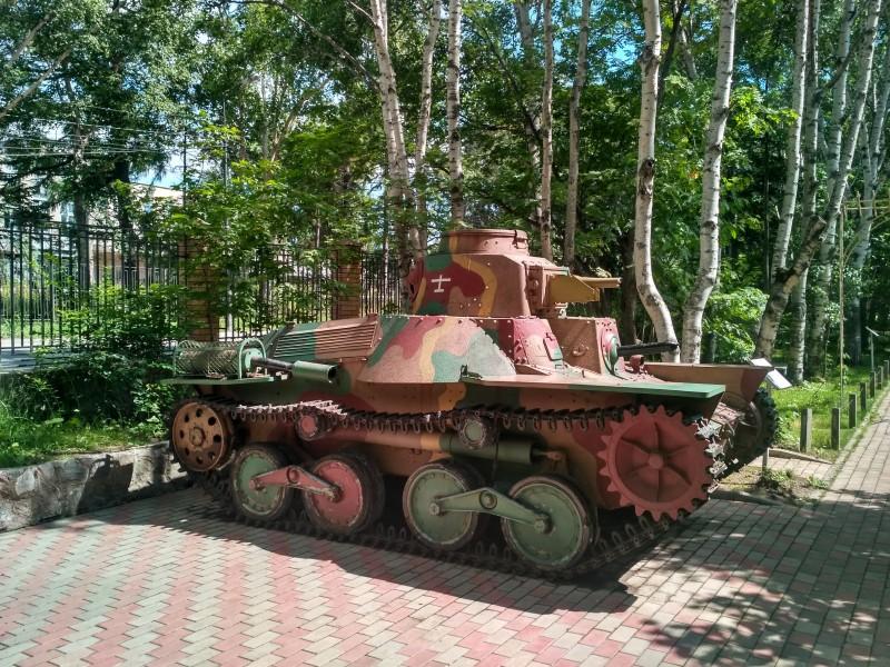 "Японский легкий танк тип 95""Ха-Го"""