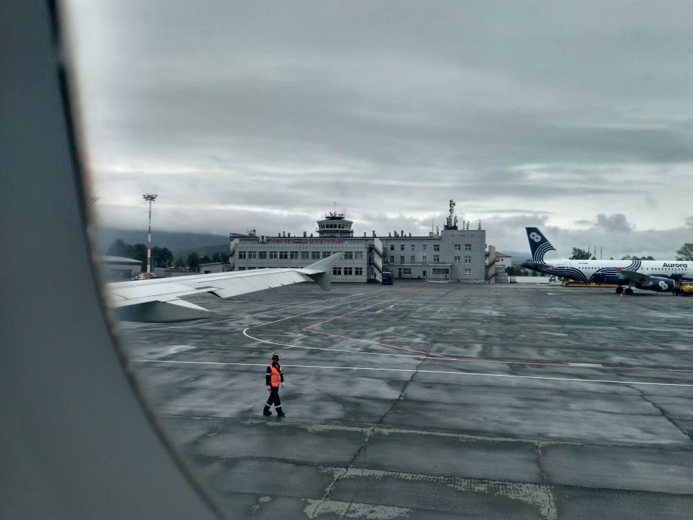 Аэропорт. Остров Сахалин.