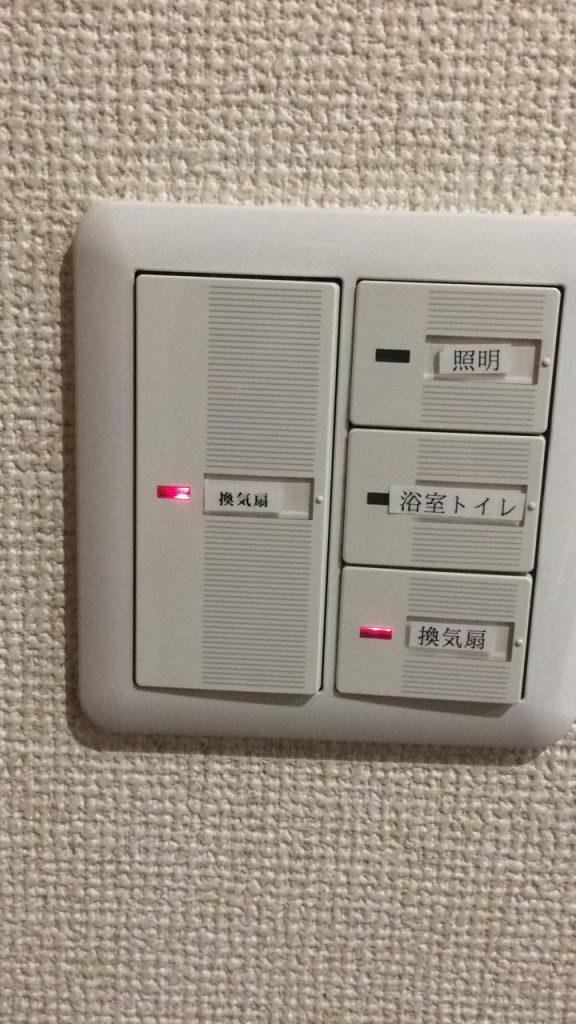 Японский выключатель