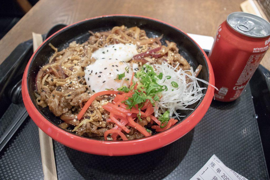 food republic taiko hui